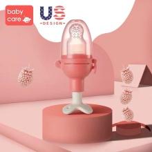 babycare婴儿食物咬咬袋果蔬乐磨牙棒 1360