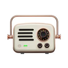 猫王收音机MW-R 旅行者2号手提智能网络收音机便携式复古蓝牙音箱小音响音箱 户外 无线蓝牙播放器低音炮家用
