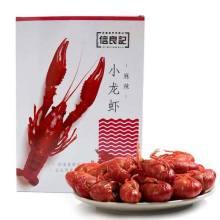信良记小龙虾中号(22-25只)蒜香/麻辣600g 净虾500g