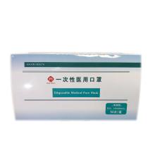 HAIXIN HEALTH 一次性医用口罩 挂耳型 50片/盒【疗养】