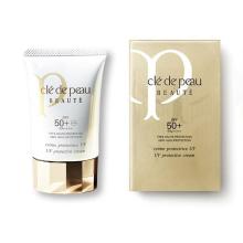资生堂(CPB)肌肤之钥御龄高倍防晒隔离妆前乳 SPF50 PA++++轻薄服贴防护美肌50ml