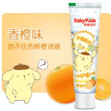 舒客宝贝儿童护齿牙膏水果味含微氟60g*4支