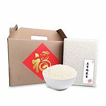 民商智惠 【工会】五常稻花香米 [2.5kg x2]