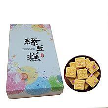 民商智惠 【工会】德佳维 爱的专一 300g海藻糖绿豆糕礼盒六盒装 [6盒,1800g]