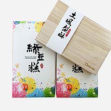 民商智惠 【工会】德佳维 幸福礼盒 台湾土凤梨酥木盒装+绿豆糕2盒 [1320g]