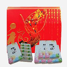 民商智惠 【工会】德佳维 爱的专一 绿豆糕礼盒装 300g*6 [1800g]