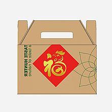 民商智惠 【工会】易煲膳食调理包 [1950g]