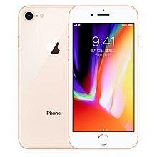 Apple iPhone8 64GB 移动联通电信4G手机 [金色]